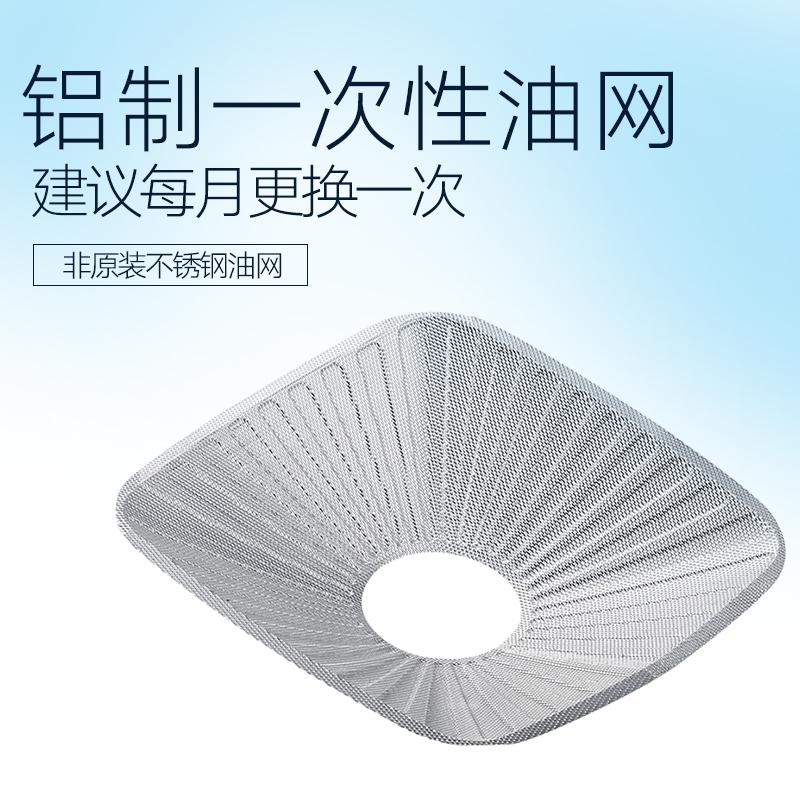 Босс вытяжной станок одноразовые масло чистый ( алюминий 8 пакет )65X6 21A6 60X3 подожди
