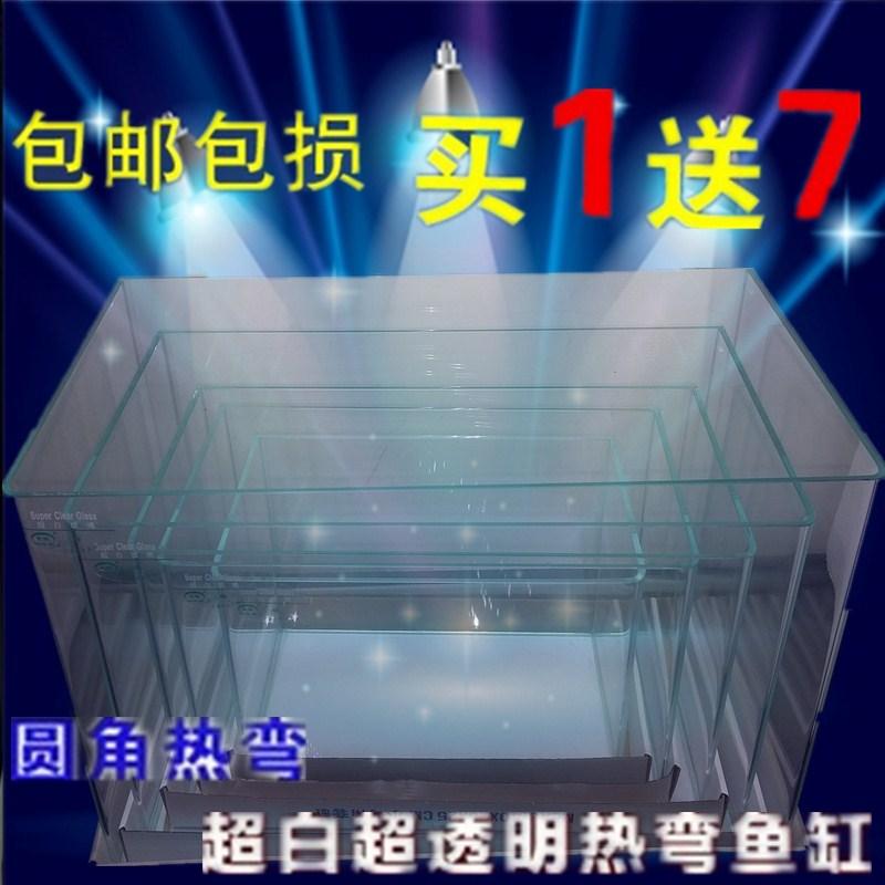 包邮促销超白鱼缸 迷你水族箱 20/25cm 30-50(厘米小方缸热弯缸