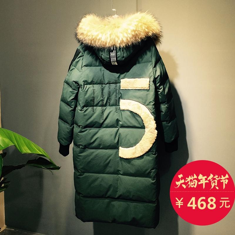 高梵2016冬季新款连帽加厚羽绒服女中长款韩版修身显瘦保暖外套潮