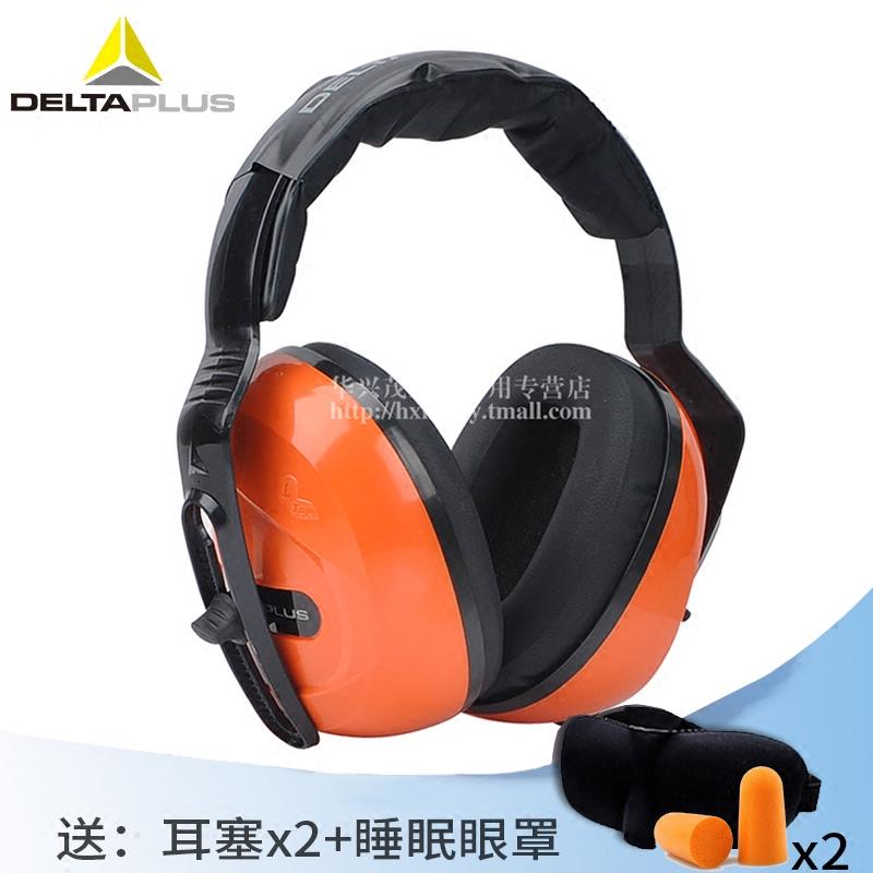 Поколение Дельта уха накладка Профессиональный звуконепроницаемый уголок накладка Anti-noise, sleep, снижение шума, сон, обучение на заводе, съемка