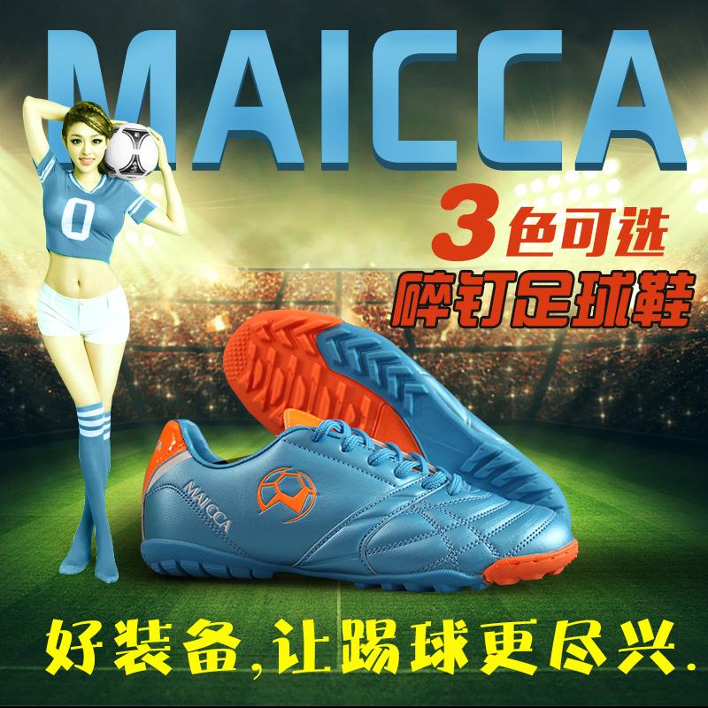 Футбол обувной сломанные ногти человек футбол обувной ребенок футбол обувной мужской и женщины сломанные ногти футбол обувной подготовки мяч обувной мужская обувь