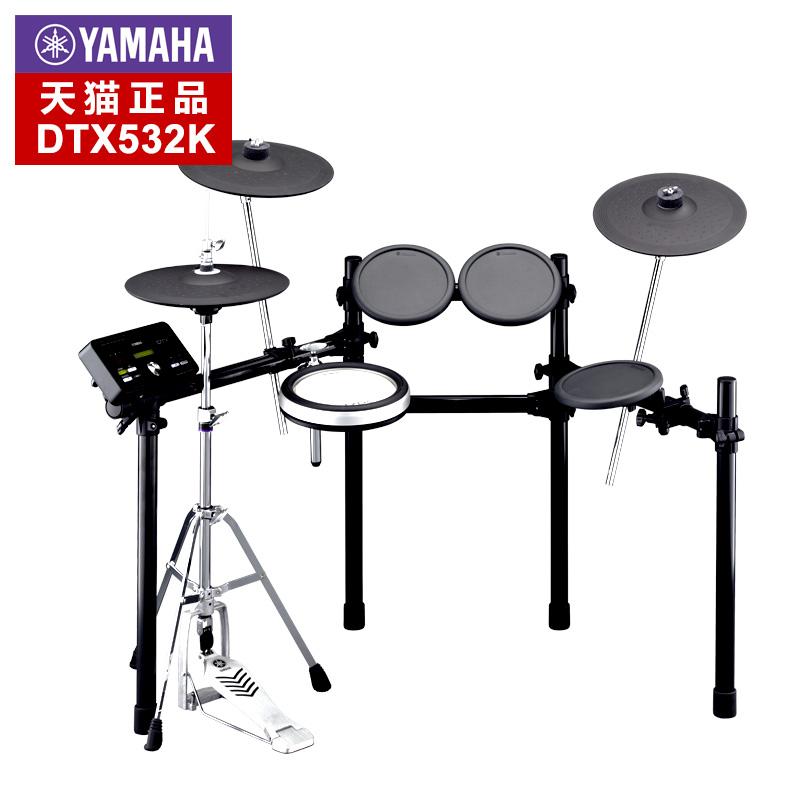 Timax Yamaha electric drum DTX-532K electronic drum portable drum kit