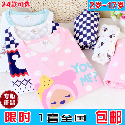 Its children's underwear pajamas suit Lycra cotton crew neck boys and girls home service autumn clothes pants children's clothing