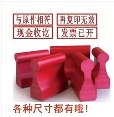 Rectangular Rubber Stamp Production As Built Express Business Chapter Phone Name Full Copy Of