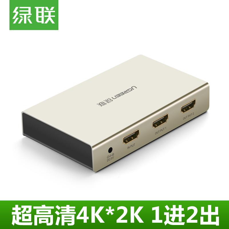 Зеленый присоединиться hdmi распределение устройство 1 продвижение 2 из 4Kx2K hd филиал экран устройство 3D видео дисплей часть ii филиал частота устройство