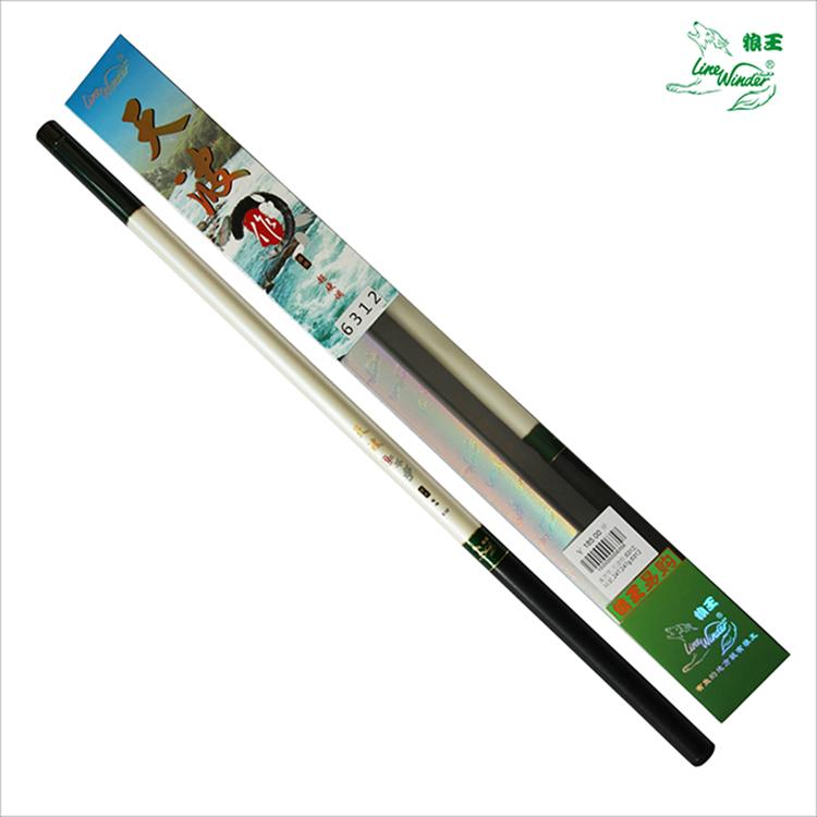 北溟鱼溪流竿短节鱼竿超轻超硬4.5/5.4/6.3米手竿鱼杆手杆钓鱼竿