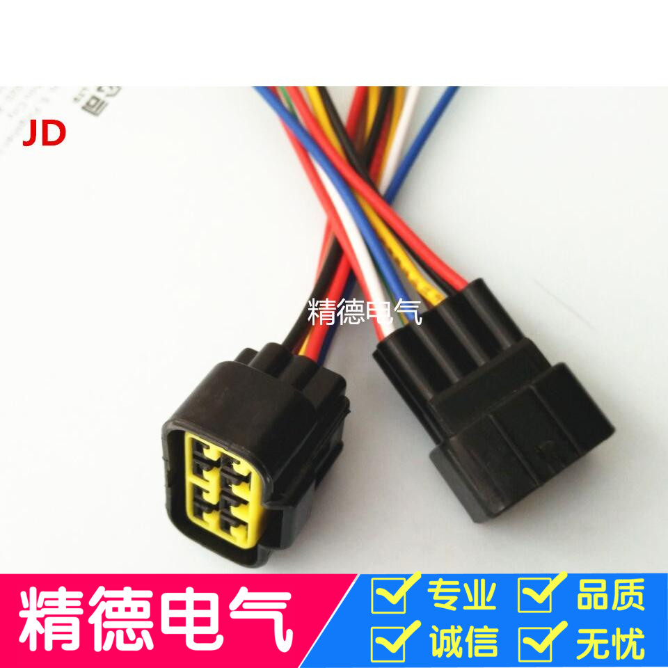 Automobile wire harness waterproof male terminal male to plug plug-in connector  wire harness Plug