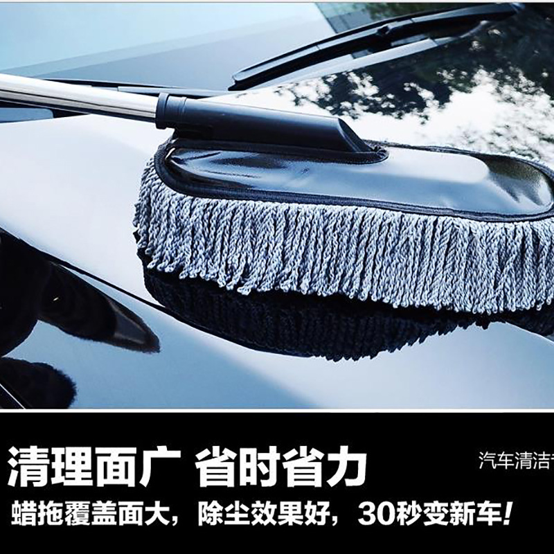 Car cleaning duster brush cell phone holder for car windshield