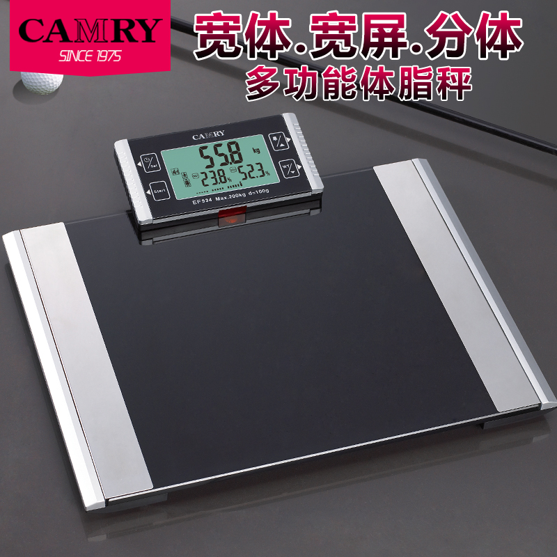 Электронные напольные весы Camry ef934 низкий жира масштаба здравоохранения шкалы масштаба точные жира жира весы