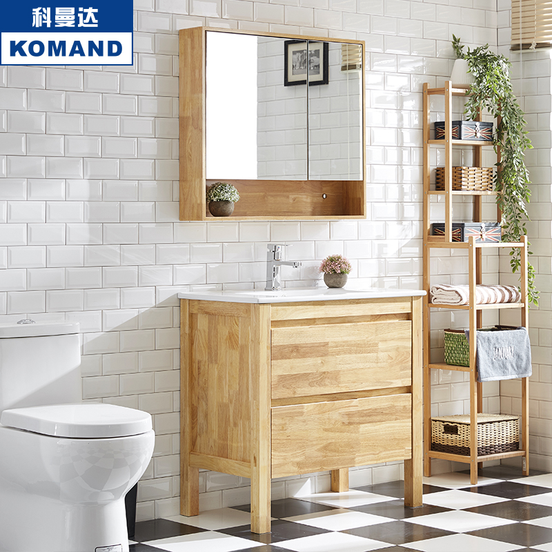 Usd the nordic minimalist floor standing bathroom for Floor standing mirrored bathroom cabinet