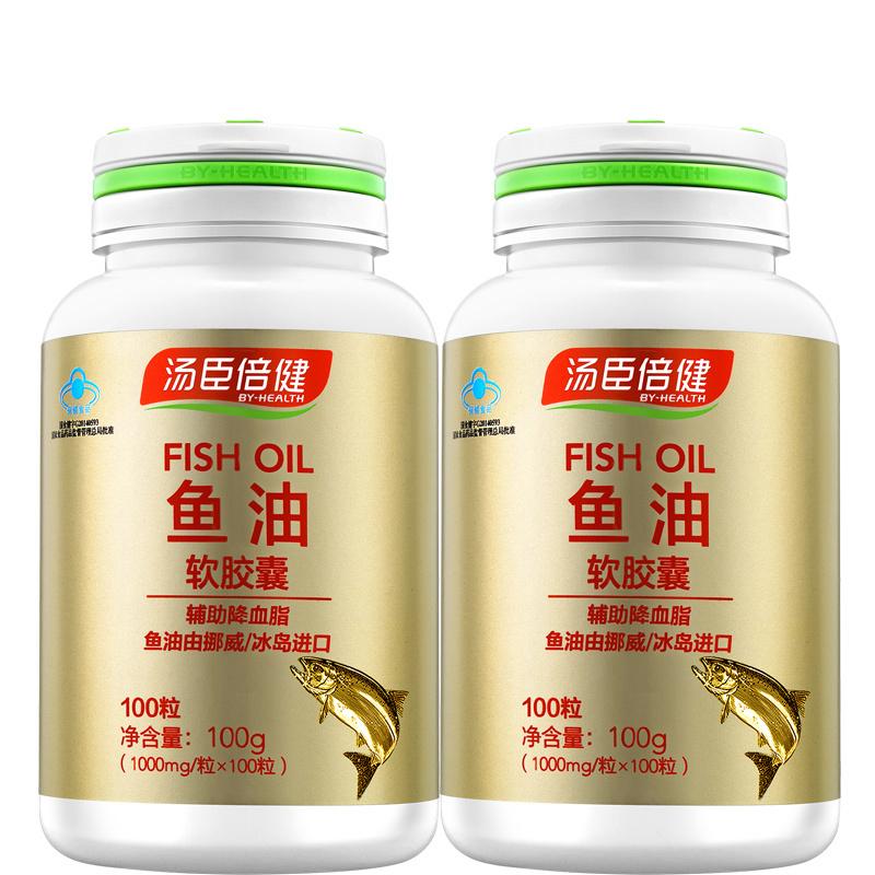 200粒汤臣倍健深海鱼油软胶囊含DHA搭鱼肝油大豆卵磷脂成人降血脂_天猫超市优惠券
