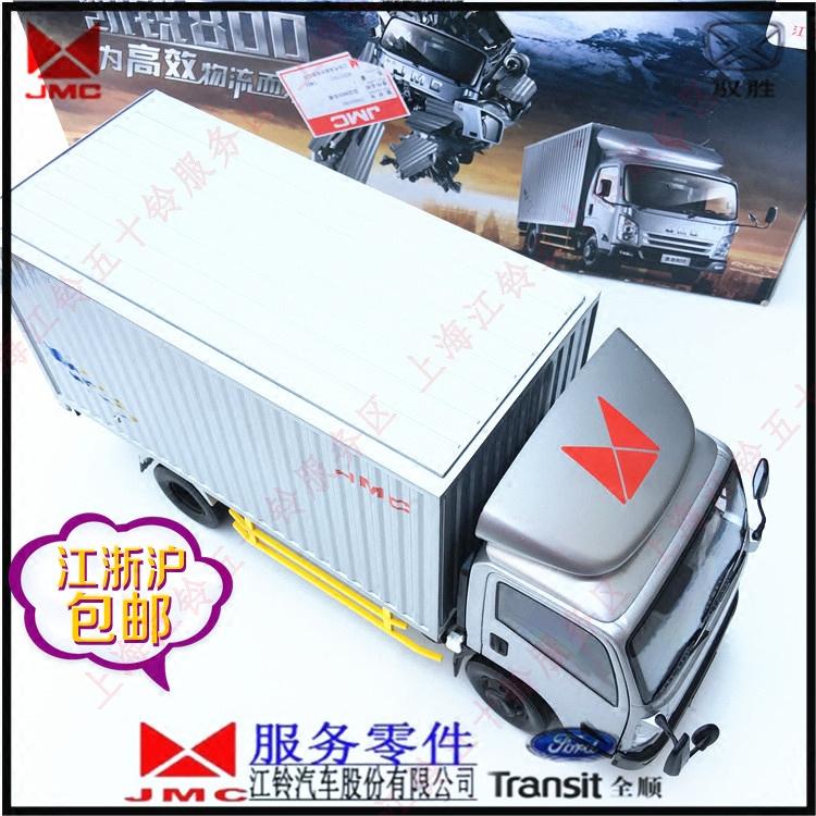 Река колокол торжествующий резкое N800 автомобилей модель 1:18 ( чистый оригинал ) легкий грузовик автомобиль модель бесплатная доставка