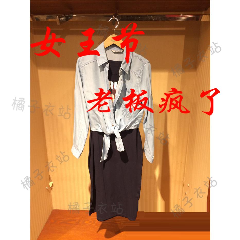 欧洲站2016早春新款韩版修身长袖牛仔衬衫女中长款牛仔连衣裙配丝