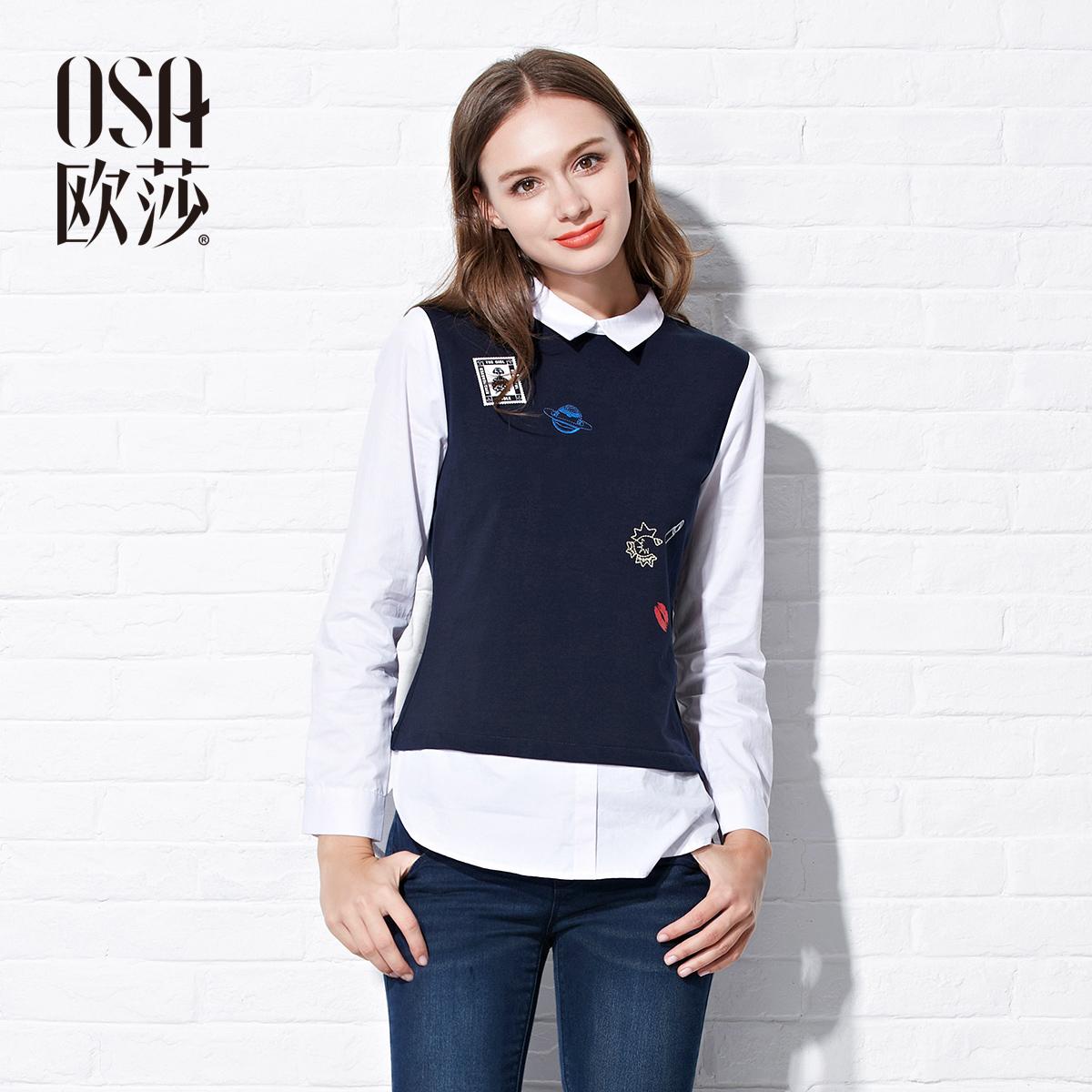 r.beauty秋新款韩版女装复古条纹七分喇叭袖休闲T恤衫r16C8399
