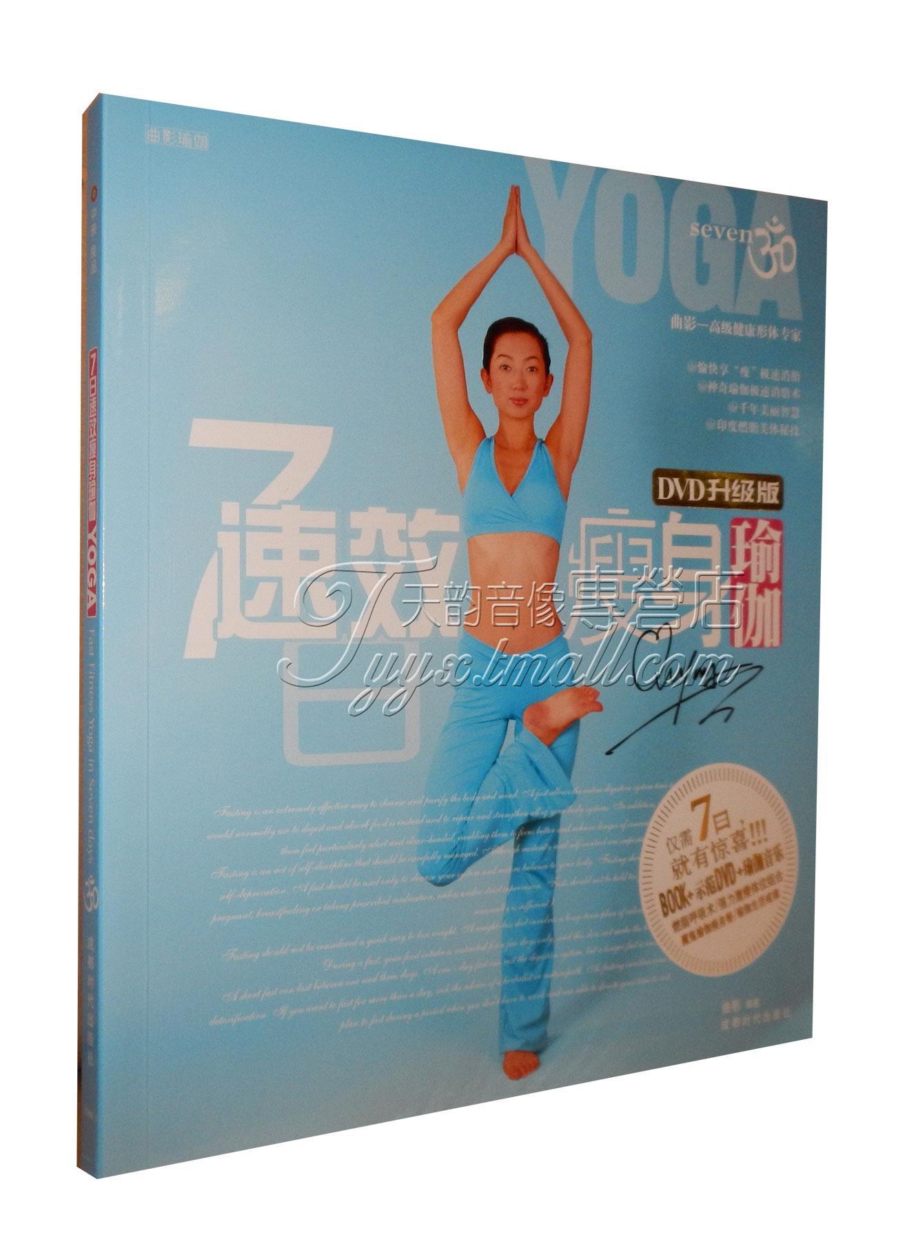 高清经典聪明的一休哥和尚dvd(1-150集)赠送12张动画碟片国日语
