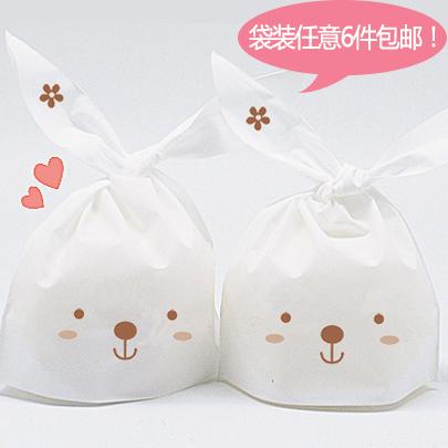 韩国爱伊佳水果切片糖生日教师节七夕创意礼物盒送儿童帖零食
