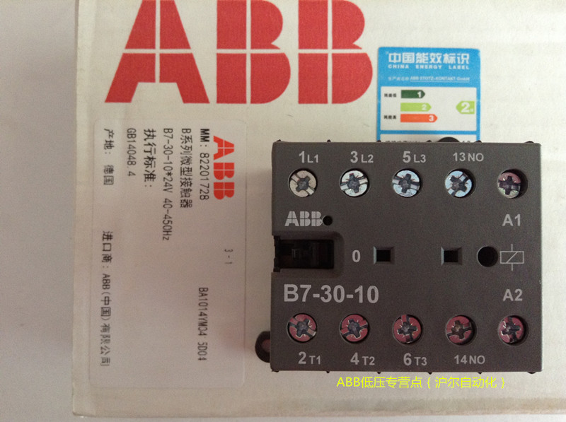 iphone for kids usd 25 94 original authentic abb contactor b7 30 10 24v 11868