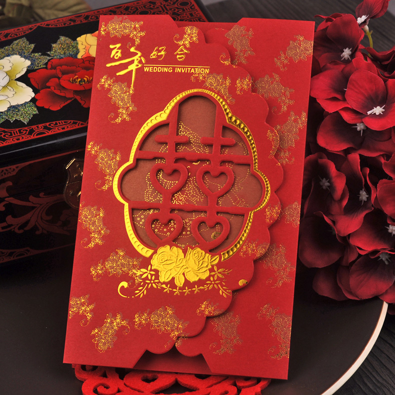 USD 4.10] Red Carpet Chinese wedding invitations invitations wedding ...