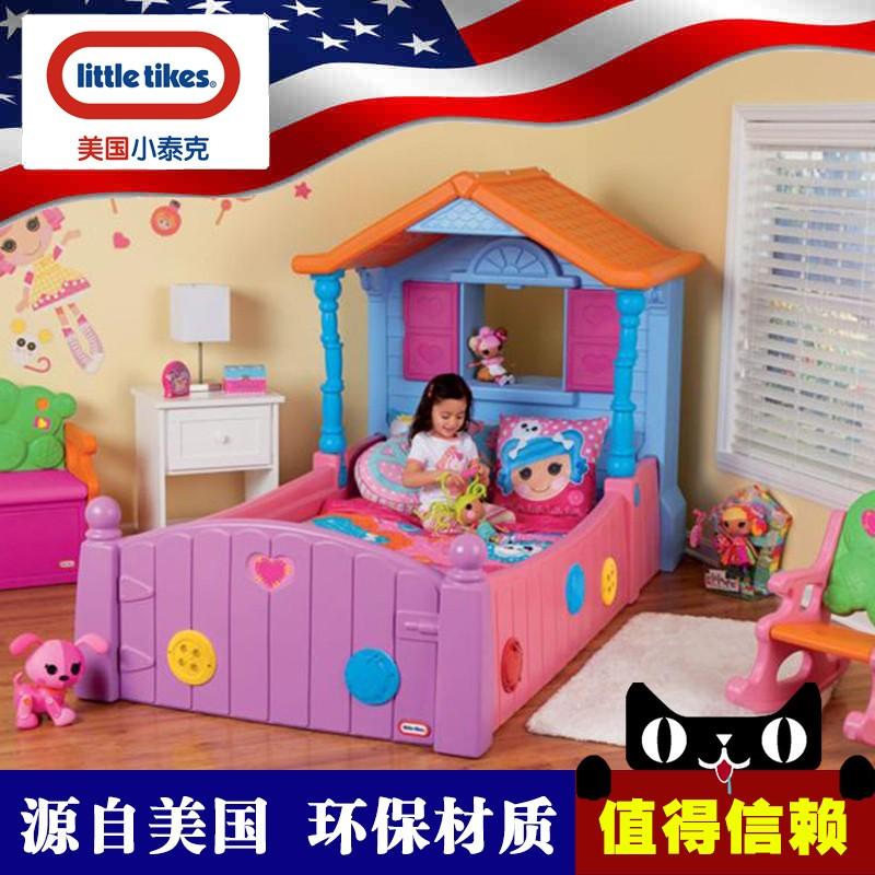 littletikes 美国小泰克 进口儿童床 超酷跑车儿童床 儿床童床