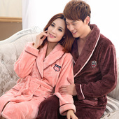 Couples Warm Fuzzy Bathrobe