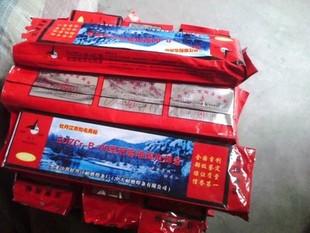 Строительные инструменты Муданьцзян edzcr-b--00a1 износостойкими электродами
