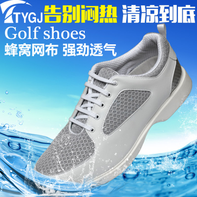 TTYGJ Golf Shoes Men's Golf Lightweight Comfortable Shoes Strong Breathable Waterproof Activity Spike