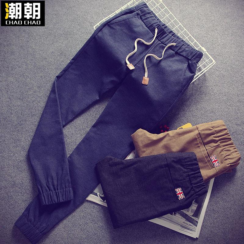 2016新款男士牛仔裤韩版修身小脚抽绳收口黑色弹力长裤青春紧身潮