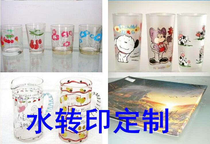 Transfer paste custom water transfer stickers custom glass bottle Cup  ceramic paint logo made