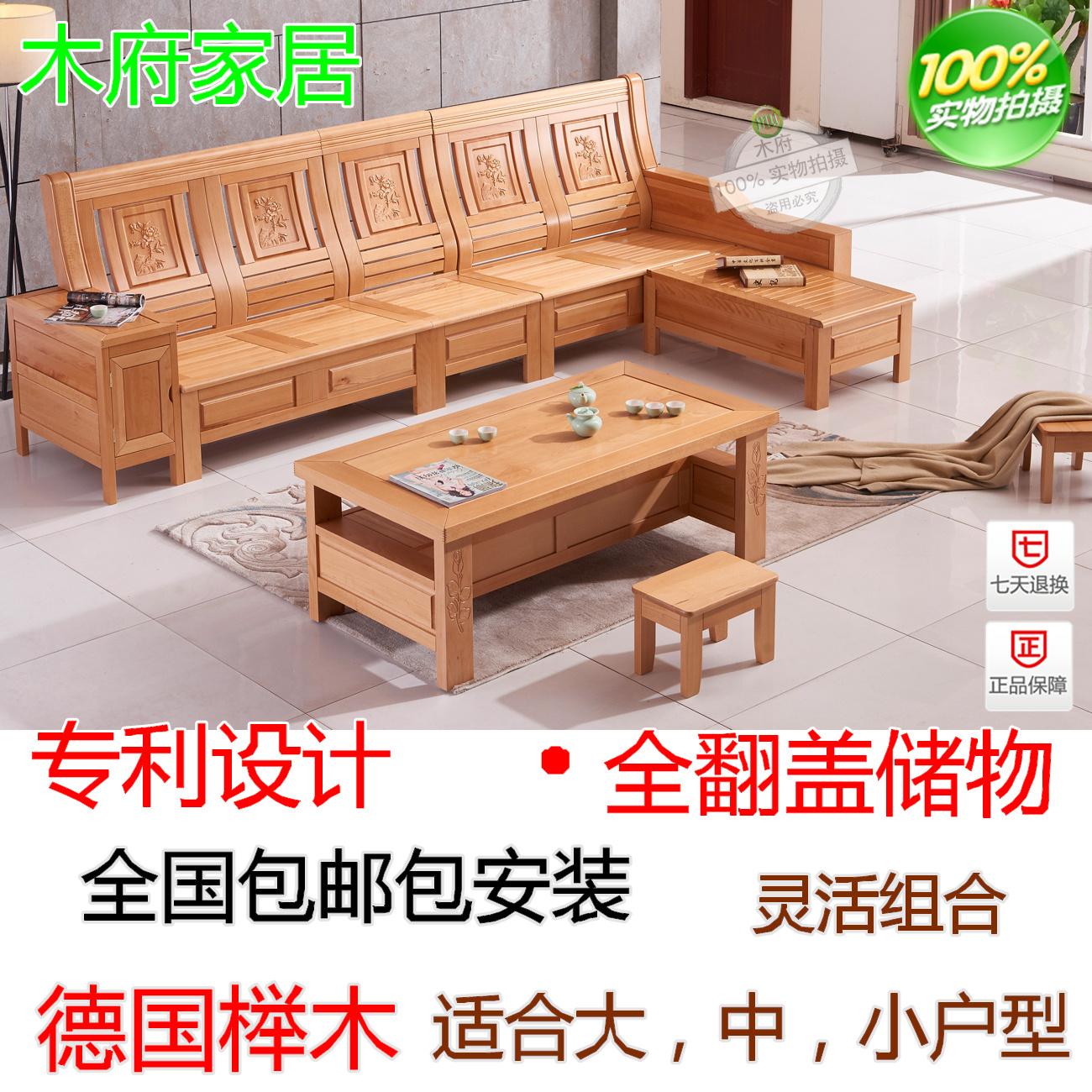 舒舍家居三人实木沙发床专利全实木榉木三节拖床推拉伸缩沙发床