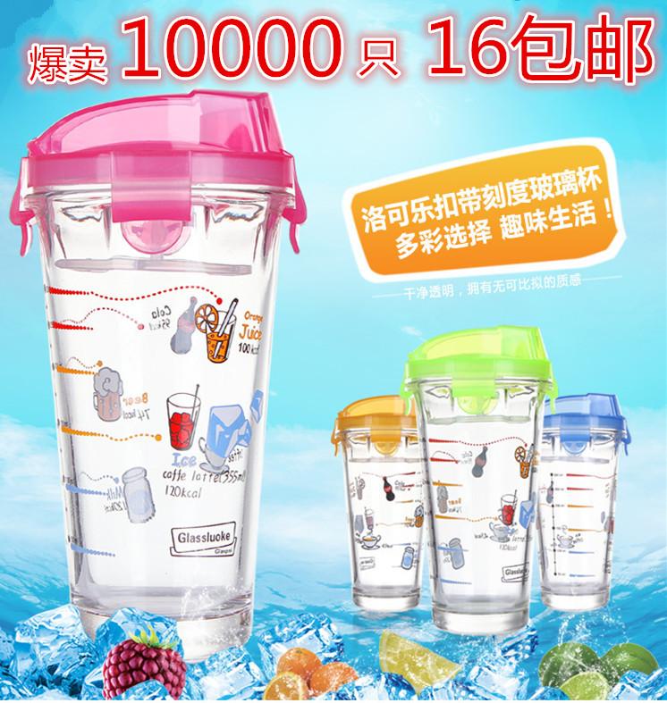 卡通带盖玻璃杯摇摇杯透明水杯 橘色 乐扣杯带刻度玻璃杯 包邮