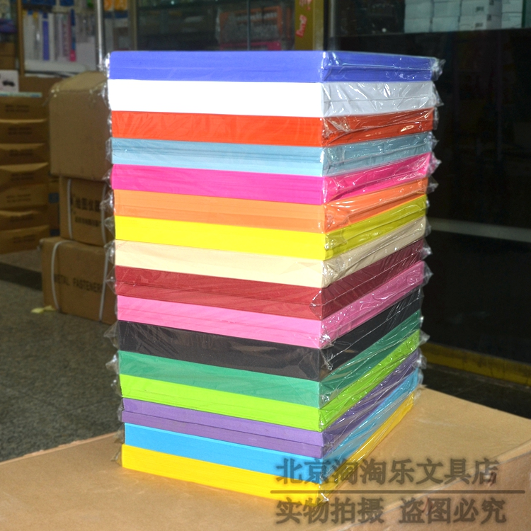 Usd 859 harda4 color paper jam 230g hard card color paper 18 harda4 color paper jam 230g hard card color paper 18 color three m4hsunfo
