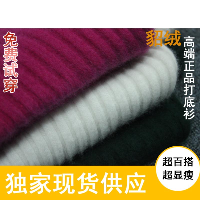 女士毛衣中长款女装新品冬天jz高领加厚针织衫修身套头打底衫长袖