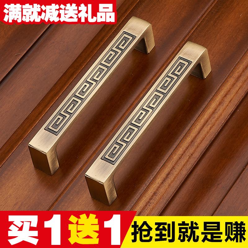 北欧新中式纯铜拉手锥形抽屉把手简约仿古铜把手衣柜橱柜单孔拉手