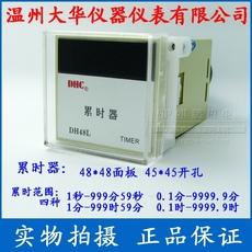 Электронное реле ускорения OTHER DHC DH48L