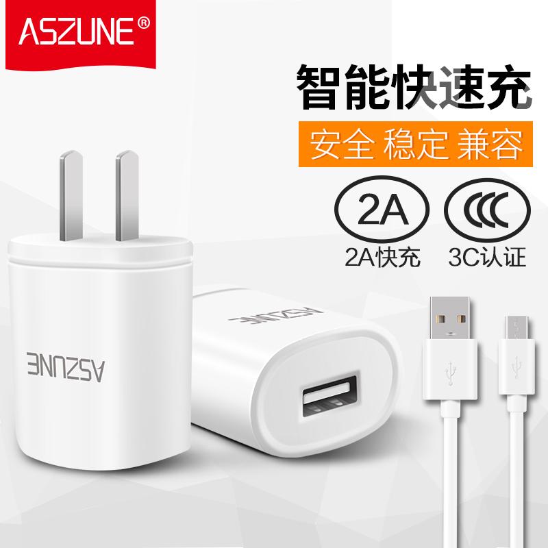 USB charger head 6 s Apple 6 Android điện thoại di động nhanh phí phổ kê Samsung 2A Huawei vivo Meizu oppo