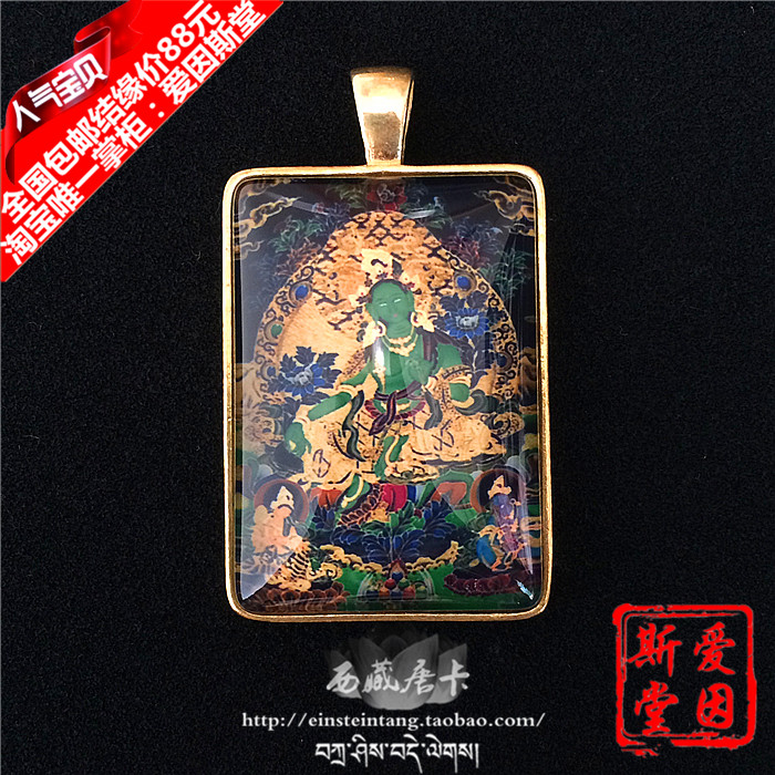 Usd 2671 green tara buddha token pure copper tibetan nepal green tara buddha token pure copper tibetan nepal ethnic necklace pendant tibetan text play accessories green tara pendant mozeypictures Images