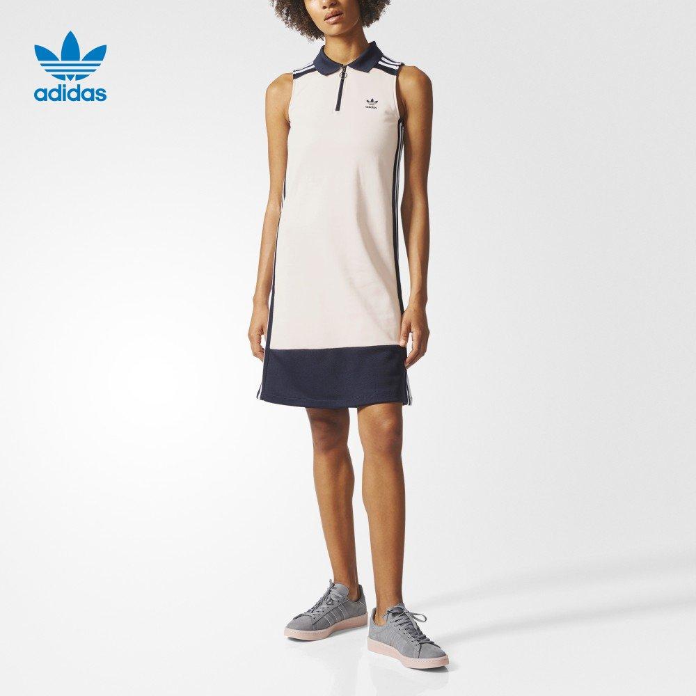 Спортивное платье Adidas BQ5745