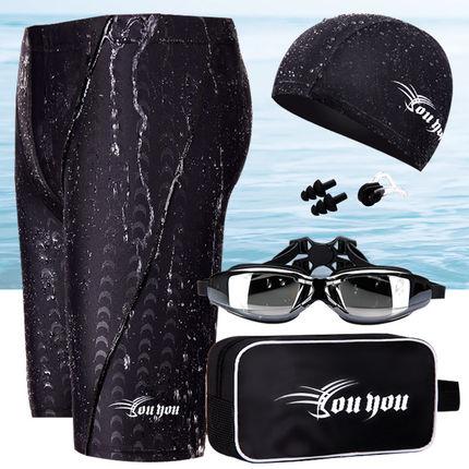 佑游 时尚游泳裤套装 温泉泳衣5件套