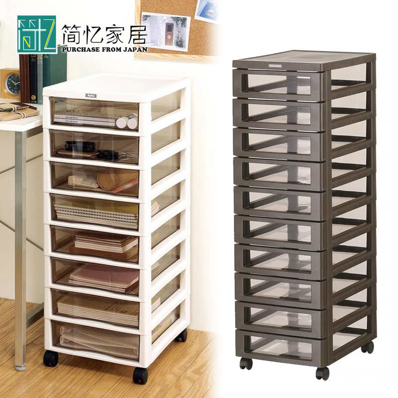 Japan Imported JEJ Storage Cabinet File Cabinet Plastic Drawer Cabinet  Combination Cabinet Office Cabinet Storage Box