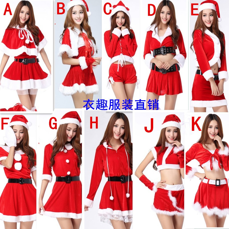 16 new Christmas costume Bunny girl show clothing party COS costume women Santa Claus child costume  sc 1 st  ChinaHao.com & USD 11.18] 16 new Christmas costume Bunny girl show clothing party ...