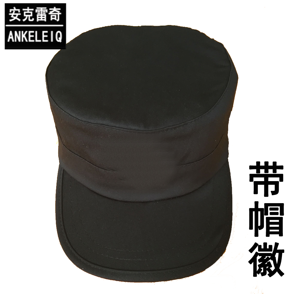 d08200a75ee0a Anchorage security training cap security clothing accessories hat summer  security hat spring and summer hat