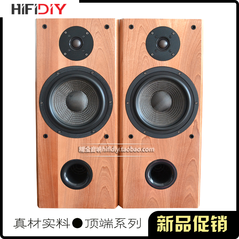 Fine Full Sound DIY Fever HiFi Bookshelf High Fidelity 9500 End 8 Inch T8S Speaker
