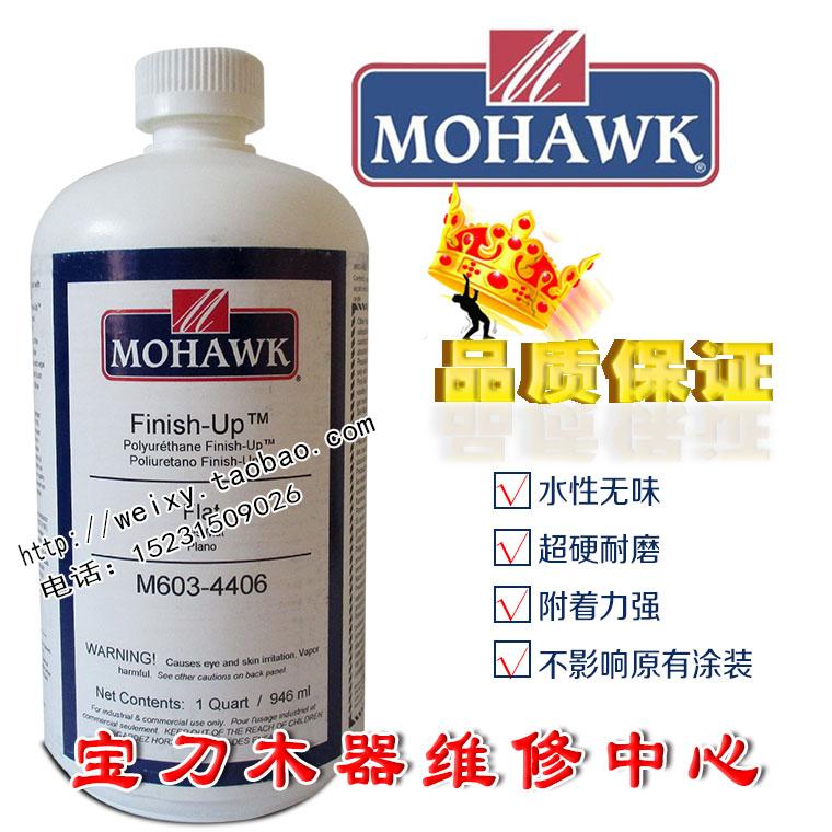 Mohawk Furniture Wood M603 4406PU Water Cleaning Paint Maintenance  Materials Matt
