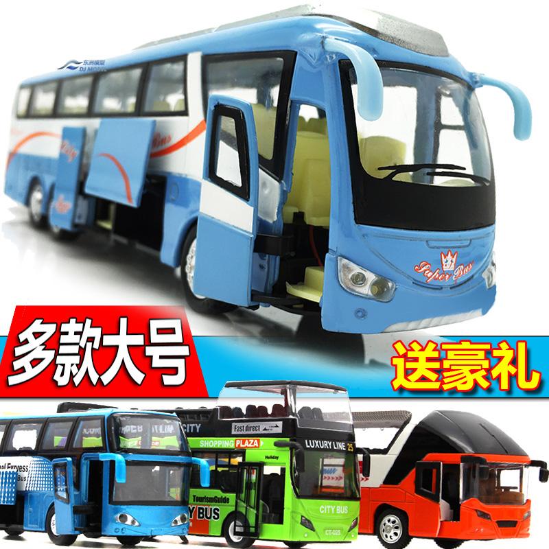 玩具大巴士大号公共汽车模型合金声光回力开门公交双层客车a玩具