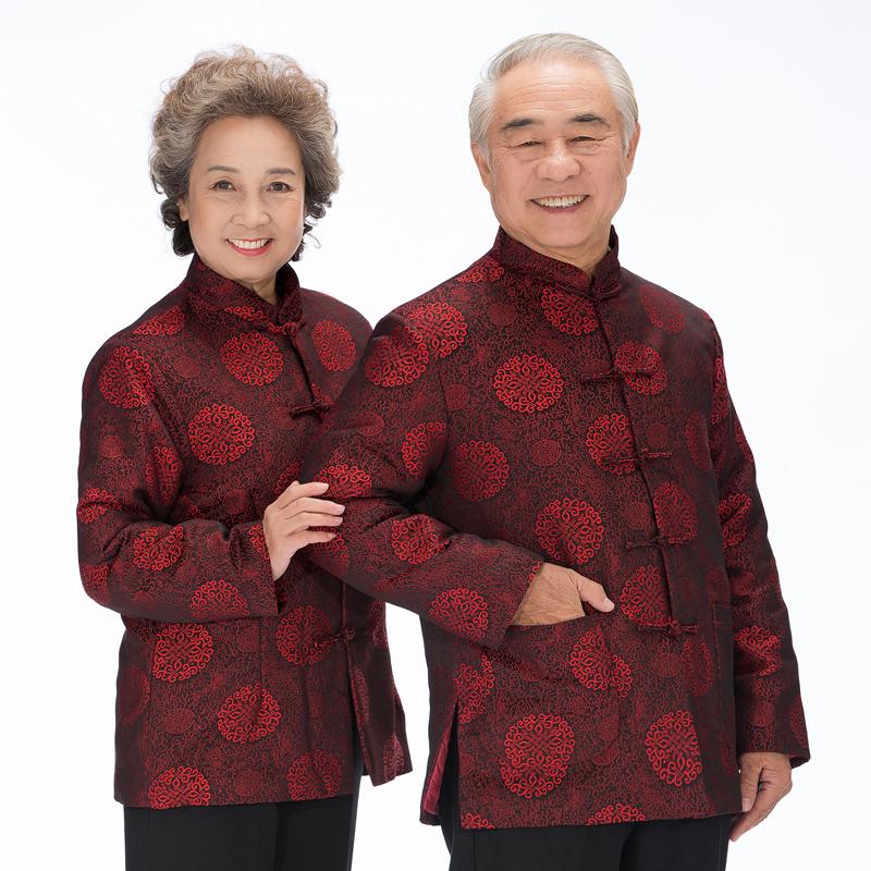 爱尔马中国风女唐装中老年奶奶装福寿喜庆上衣长袖外套加厚