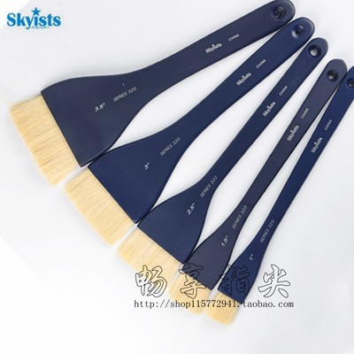 Japanese skyists new concept S320 long rod wool board brush white wool shading row sweep shading brush