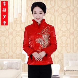 酒店工作服秋冬装 茶艺师服务员制服大红色棉衣 加厚唐装棉袄长袖