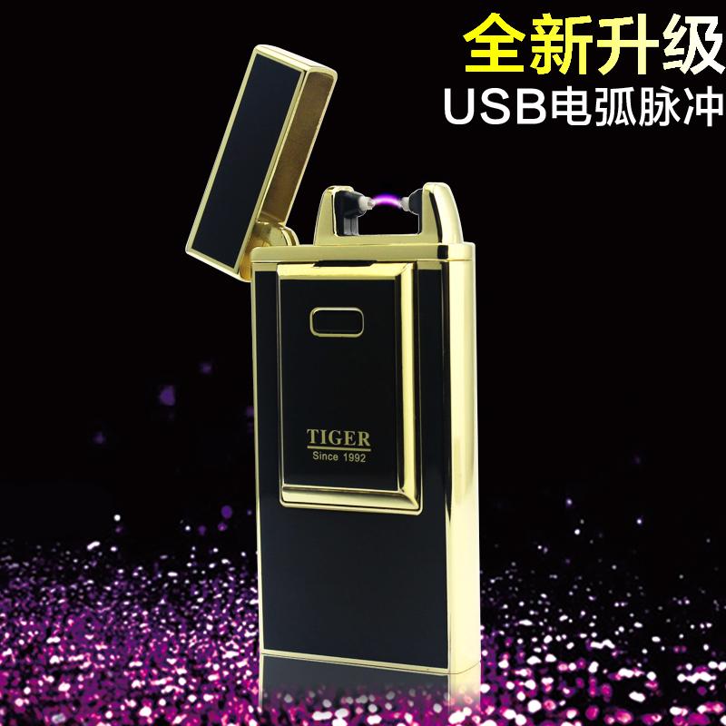 207 电弧打火机USB充电打火机脉冲防风金属创意个性男电子点烟器
