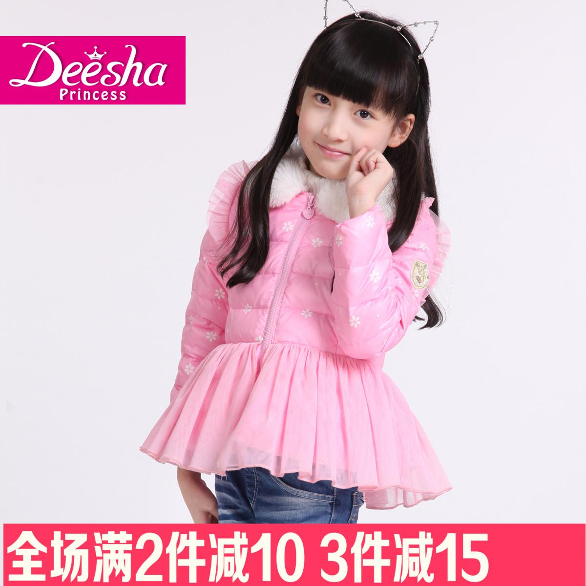 2015新款韩国康衣儿正品蝴蝶结公主裙摆女童中长款厚羽绒服1510