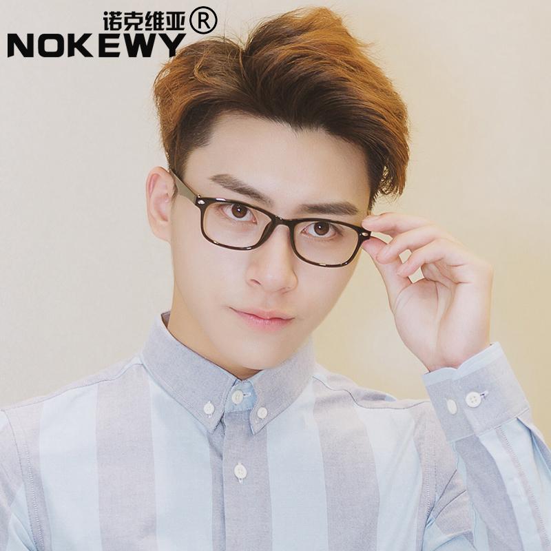 新款韩版男女士TR90眼镜框黑框复古潮人配a女士眼镜架眼镜平光光学